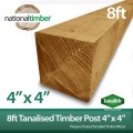 """8ft x 4"""" x 4"""" Tanalised Timber Post"""